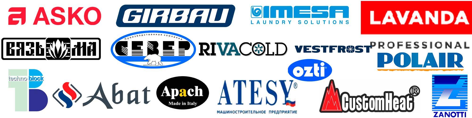 brands-for-industrial-equipment